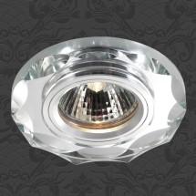 Светильник встраиваемый 369762 NT12 273 алюминий/зеркальный IP20 GX5.3 50W 12V MIRROR - 464 руб.