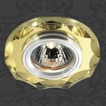 Светильник встраиваемый 369764 NT12 273 алюминий/жёлтый IP20 GX5.3 50W 12V MIRROR - 281 руб.