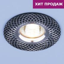 Алюминиевый точечный светильник 2006 MR16 BK черный 362 руб.