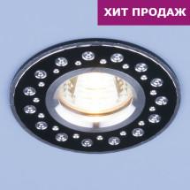 Алюминиевый точечный светильник 2008 MR16 BK черный 312р