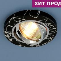 Точечный светильник 2050 BK/SL MR16 (черный/серебро) 324р