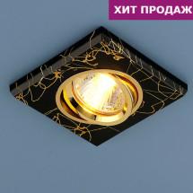 Квадратный точечный светильник 2080 BK/GD MR16 (черный/золото) 342р