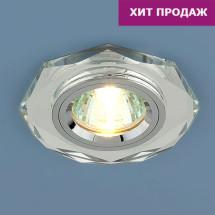 Точечный светильник 8020/2 SL/SL (зеркальный / серебро) MR16 303р
