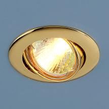 Точечный светильник 104S (золото) 225р