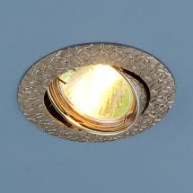 Точечный светильник поворотный 625 MR16 SN сатин никель 251р