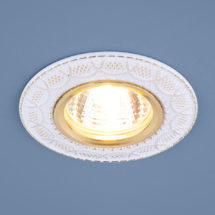 Встраиваемый светильник MR16 50W белый/золото (7010) 255р
